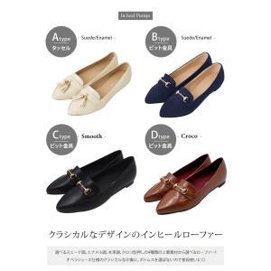 フラットシューズ タッセル 靴 レディース お...の詳細画像1
