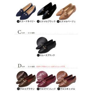 フラットシューズ タッセル 靴 レディース お...の詳細画像3
