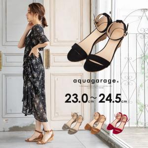 サンダル アンクルストラップ ローヒール ウェッジソール スエード コルク調 ブラック ベージュ 靴 レディース|rumsee