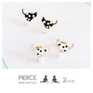 ピアス レディース 猫デザイン ブラック ホワイト パール ドット柄 アクセサリー ネコ ねこ ワンサイズ|rumsee