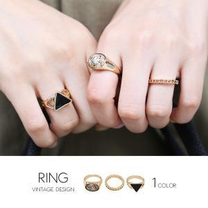 リング 指輪 セット シンプル ヴィンテージ レディース ゴールド ワンサイズ アクセサリー ≪ゆうメール便配送20・代引不可≫|rumsee