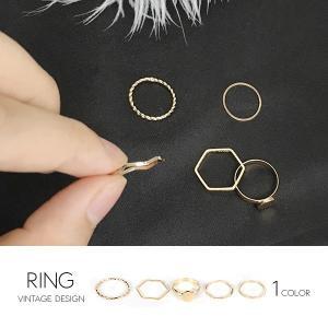 リング セット 指輪 シンプル 個性的 華奢 レイヤード レディース ゴールド ワンサイズ アクセサリー ≪ゆうメール便配送20・代引不可≫ rumsee