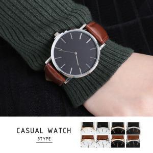 腕時計 クラシック レディース メンズ シンプル ブラック ホワイト ブラウン アナログ 上品 お揃い 大きめ rumsee