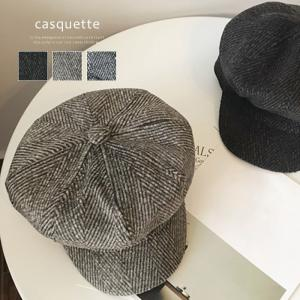 ウールキャスケット レディース 帽子 ヘリンボーン柄 ブラック ブラウン グレー|rumsee