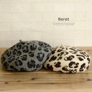 ベレー帽 レディース 帽子 レオパード柄  ヒョウ柄 ワンサイズ グレー ベージュ アニマル柄|rumsee