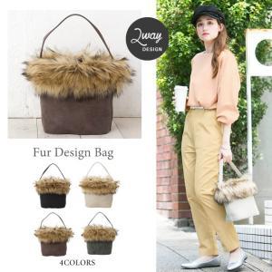 ファーバッグ レディース ハンドバッグ フェイクファー ショルダーバッグ 2Way  斜めがけ 秋色 巾着 合皮 収納 かばん 鞄|rumsee