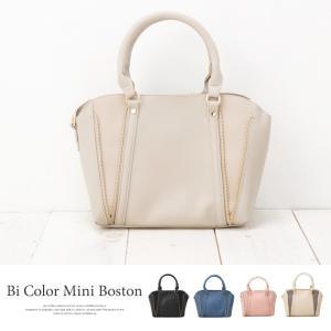 バイカラー ミニボストン バッグ レディース ハンドバッグ 2way ショルダーバッグ ブラック ベージュ アイボリー ピンク ネイビー ワンサイズ 鞄|rumsee