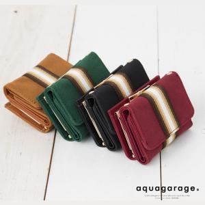 財布 三つ折り 2way ライン レディース ブラック キャメル レッド グリーン ワンサイズ がま口 ショルダー サイフ スエード PVC|rumsee
