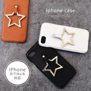 iphoneケース 星型リング付き スターエンボス スマホケース レディース|rumsee