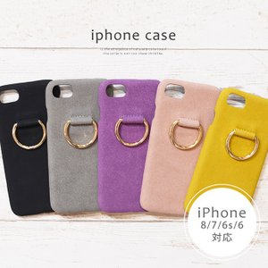 iPhoneケース リング付き カバーケース 保護 フィット 着せ替え 付け替え 無地 リングモチーフ|rumsee