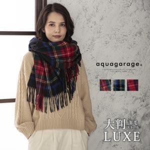 大判 羊毛ストール LUXEな大きい 暖かい マフラー 羽織り レッド グレー ブラック|rumsee