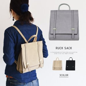 リュックサック バッグ レディース リュック ブラック ベージュ グレー ワンサイズ 鞄 かばん ポケット|rumsee