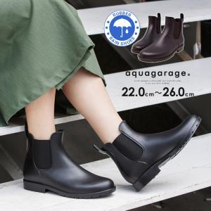 ローヒール ショート丈 レインブーツ 足長 美脚 サイドゴア ショートブーツ 無地 軽量 靴 レディース 大きいサイズ|rumsee