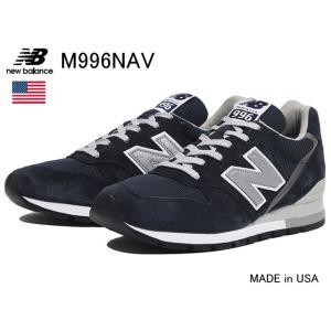 ニューバランス newbalance M996NAV メンズ...