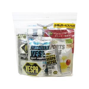 VESPA PRO ROM SPORTSオリジナル4点SET! ベスパ スポーツサプリメント スポーツ前から後まで、フルマラソン完走セット 100%天然アミノ酸