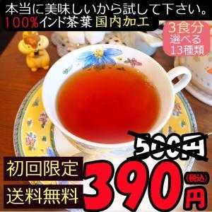 お試し 紅茶 ハーブティー 茶葉 ギフト 高級 おしゃれ ハーブティーセット ティーバッグ トライア...