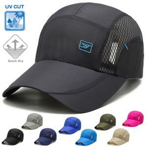 クリアランスSALE品 SPORTS ランニング キャップ 帽子 速乾 通気性 レディース メンズ キャップ