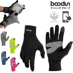 即納品 送料無料 スマホ タッチパネル対応 ランニング グローブ 速乾  メンズ レディース 軽量 手袋