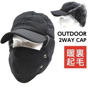 イヤーマフ 防寒 キャップ深め 耳あて付き 帽子 アウトドア 登山 釣り  スポーツ キャンプ 日よけ キャップメンズ レディース