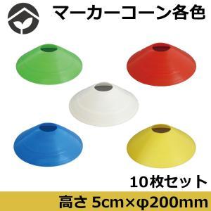 サイズ 高さ約50mm×径約200mm  材質 ポリエチレン  特徴 機敏性を高めるトレーニングに最...