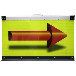 アルミ製 プリズム 矢印方向板 矢印板 矢印表示板 方向指示板 折りたたみ 折畳み 折たたみ 折り畳...
