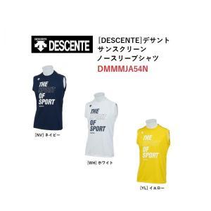 [DESCENTE]デサント サンスクリーン ノースリーブシャツ DMMMJA54N|runlife