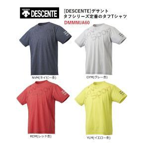[DESCENTE]デサント ソフトな風合い、タフさを兼ね備えたタフシリーズ定番のタフTシャツ DMMMJA60|runlife