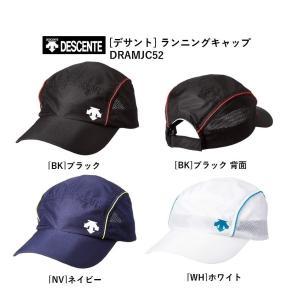 [デサント] ランニングキャップ 軽量 DRAMJC52 runlife