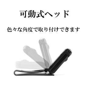 【GENTOS】ジェントス LEDキャップライト HC-232B /サイクリング/ランニング/散歩|runlife|02