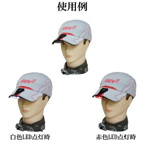 【GENTOS】ジェントス LEDキャップライト HC-232B /サイクリング/ランニング/散歩|runlife|04