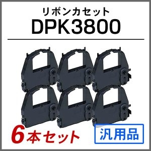 富士通 DPK3800(黒)対応 リボンカセット 6本セット 【汎用】|runner
