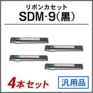 富士通 SDM-9(黒)対応 リボンカセット 4本セット 【汎用】|runner