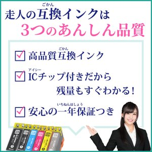 【サービス品お一人様1日1個】ブラザー対応 互換インク LC113 単品 LC113BK/LC113C/LC113M/LC113Yから1個選択可能です|runner|03