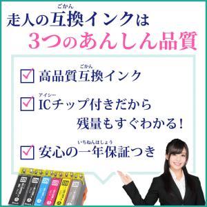 【サービス品お一人様1日1個】ブラザー対応 互換インク LC117/115 単品 LC117BK/LC115C/LC115M/LC115Yから1個選択可能です|runner|03