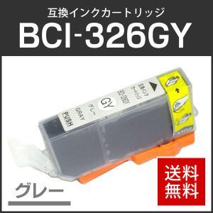 キャノン対応互換インクカートリッジ BCI-32...の商品画像
