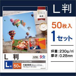L判光沢写真用紙 230g 【50枚入】インクジェットプリンタ用|runner
