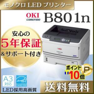 OKI COREFIDO B801n モノクロLEDプリンタ【5年保証&5年メンテナンス品無償提供】 runner