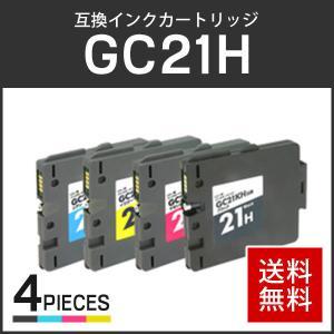 リコー対応互換 GXインクカートリッジ GC21H Lサイズ 【4色セット】 残量表示機能あり!|runner