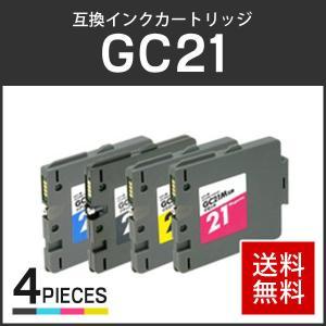 リコー対応互換 GXインクカートリッジ GC21 Mサイズ 【4色セット】 残量表示機能あり!|runner