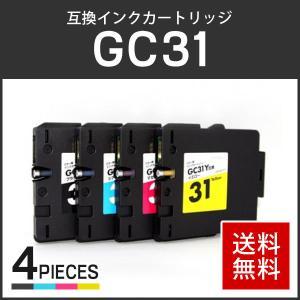 リコー対応互換 GXインクカートリッジ GC31 Mサイズ 【4色セット】 残量表示機能あり!|runner