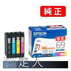 エプソン IC4CL69 4色セット 純正インク|runner