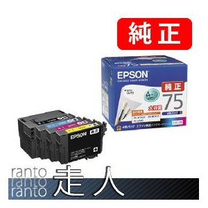 エプソン IC4CL75 4色セット 純正インク|runner