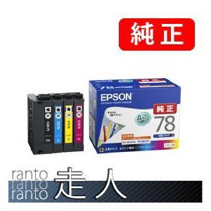 エプソン IC4CL78 4色セット 純正インク|runner