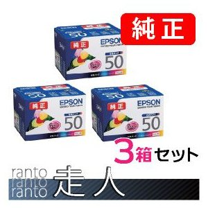 エプソン IC6CL50 6色セット×3セット 純正品|runner