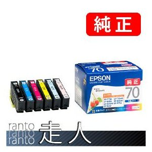 エプソン IC6CL70 6色セット 純正インク|runner