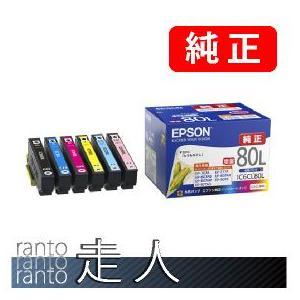 エプソン IC6CL80L 6色セット 純正インク|runner