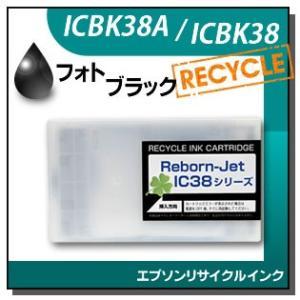 リサイクルインクカートリッジ フォトブラック ICBK38A / ICBK38|runner