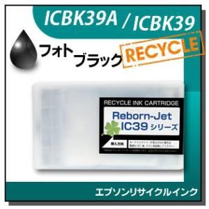 リサイクルインクカートリッジ フォトブラック ICBK39A / ICBK39|runner
