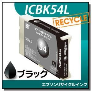 リサイクルインクカートリッジL ブラック ICBK54L|runner