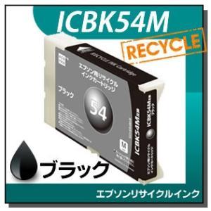 リサイクルインクカートリッジM ブラック ICBK54M|runner